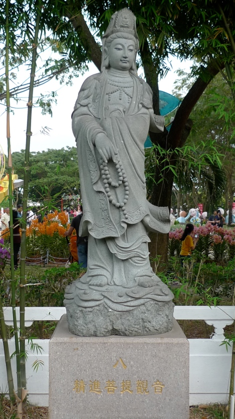 Avalokiteshvara Bodhisatvva. Be diligently in your spiritual path. You can overcome any challenges in life!